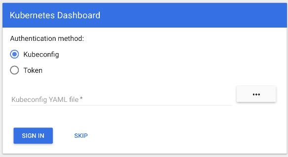 The Kubernetes dashboard login prompt