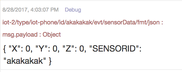 screen capture showing example debug results