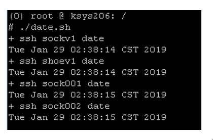 Time stamps on VIOS instances and VM before migration